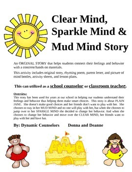 Behavior Story - Plain Jane Learns about Clear, Mud, and Sparkle Minds