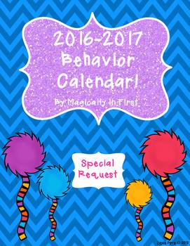 Behavior calendar 2016-2017 - Special Request (Kristin Bazemore)