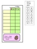 Behavior chart: hands to self & complete work