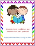 Behavior expectation posters (rainbow chevron)