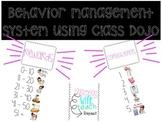 Behavior management system using Class Dojo (brunette Bitmoji style)