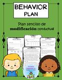 Behavior plan | Contract | Plan de modificación de conducta