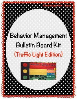 Behavior/Classroom Management Bulletin Board
