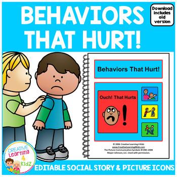 Social Story Behaviors That Hurt! Autism