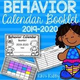 Behavior Chart Calendar 2017-2018