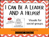 Being a Leader and a Helper