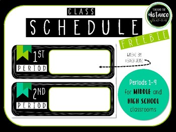 Bell Schedule Cards FREEBIE