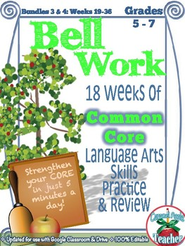 Bell Work Language Arts Spring Semester: Middle Grades {Common Core Skills}