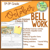 Bell Ringers, Bell Work, Daily Homework {October}