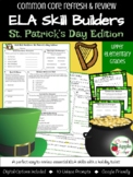 St. Patrick's Day Bell Work: ELA Skill Building {Common Co