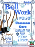Bell Work Language Arts Bundle 2: Middle Grades {Common Co
