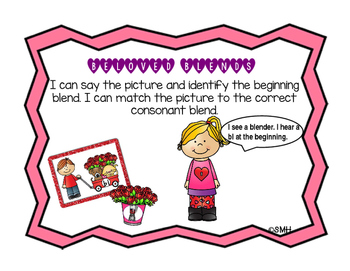Beloved Blends (February Literacy Centers)