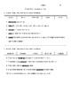 Below Deck Quiz - Ready Gen 3rd Grade Unit 4 Module A