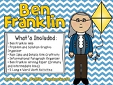 Ben Franklin {Mini-Unit with 5 Long e Word Work Activities}