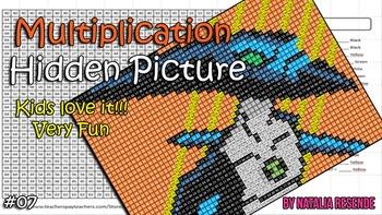 Ben Speed Alien - Multiplication Mystery Picture - Fun Math