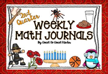 Bench Mark Math Journals for Kindergarten- 2nd Quarter