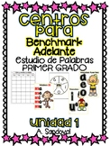 Benchmark Adelante Compatible 1st GRADE Word Work Centers UNIT 1