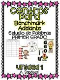 Benchmark Adelante Compatible 1st GRADE Word Work Centers UNIT 1