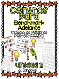 Benchmark Adelante Compatible 1st GRADE Word Work Centers UNIT 2