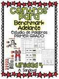Benchmark Adelante Compatible 1st GRADE Word Work Centers UNIT 4