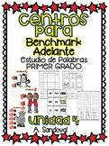 Benchmark Adelante Compatible 1st GRADE Word Work Centers UNIT 4