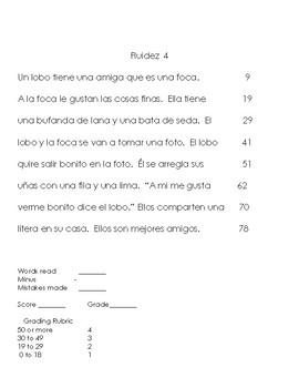 Benchmark Adelante Fluency Test