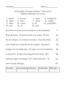 Benchmark Adelante Spelling and Reading Fluency Unit 1 (Spanish Version)