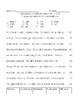 Benchmark Adelante Spelling and Reading  Fluency Unit 6