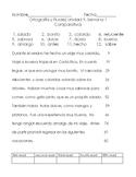 Benchmark Adelante Unit 9 Spanish Reading Fluency and Spelling
