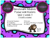 Benchmark Advance Focus Wall Posters for FIRST GRADE- FREEBIE!