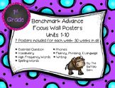 Benchmark Advance Grade Focus Wall Posters Bundle for FIRST GRADE- Units 1-10