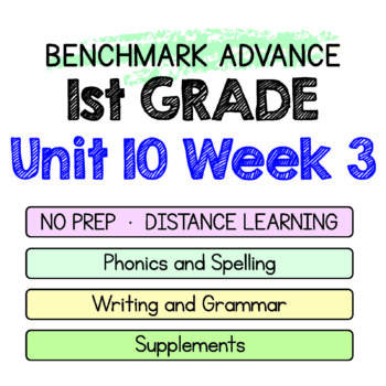 Benchmark Advance - 1st GRADE Unit 10 Week 3 - Maps for Thinking & Activities