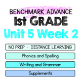 Benchmark Advance - 1st GRADE Unit 5 Week 2 - Thinking Maps & Activities