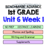 Benchmark Advance - 1st GRADE Unit 6 Week 1 - Thinking Maps & Activities