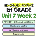 Benchmark Advance - 1st GRADE Unit 7 Week 2 - Thinking Maps & Activities