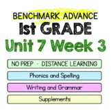 Benchmark Advance - 1st GRADE Unit 7 Week 3- Thinking Maps & Activities