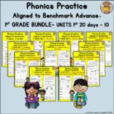 Benchmark Advance™ Aligned Phonics Practice- 1st Grade Bundle