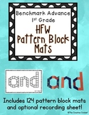 Benchmark Advance 1st Grade HFW Pattern Block Mats