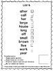 Benchmark Advance 1st Grade Take-Home High Frequency Word Book