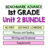 Benchmark Advance-1st Grade Unit 2 BUNDLE Week 1-3-Maps for Thinking & More