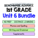 Benchmark Advance - 1st Grade Unit 6 BUNDLE Week 1-3 -Thinking Maps & Activities