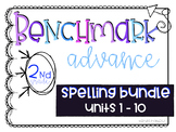 Benchmark Advance 2nd Grade BUNDLED Spelling Lists for Units 1-10