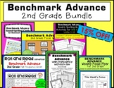Benchmark Advance 2nd Grade BUNDLE  (Ca. and National**)