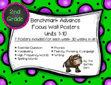 Benchmark Advance Focus Wall Posters Bundle for SECOND GRADE- UNITS 1-10