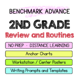Benchmark Review & Routines - 2nd Grade - with GOOGLE SLIDES - Distance Learning