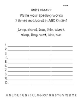 Benchmark Advance 2nd Grade Spelling Activity- CHALKBOARD STYLE