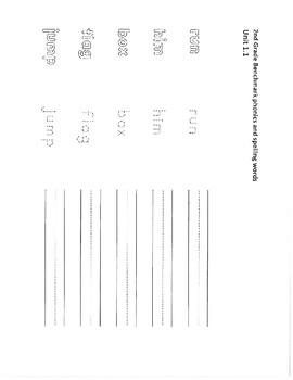 Benchmark Advance 2nd Grade Spelling Practice Units 1-10 BUNDLE