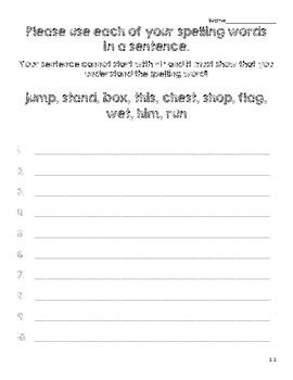 Benchmark Advance 2nd Grade Spelling Sentences-CHALKBOARD STYLE
