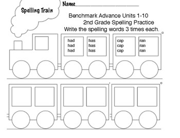 Benchmark Advance 2nd Grade Spelling Train