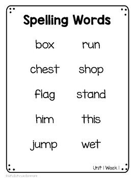 Benchmark Advance 2nd Grade Spelling Word Lists